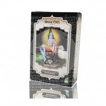 Henna Color Castaño Oscuro Profundo en polvo 100mg Radhe Shyam