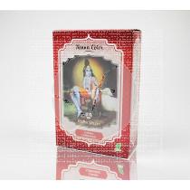 Henna Super Caoba Luminoso polvo 100Gr Radhe Shyam