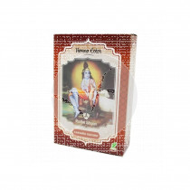 Henna Tinte Natural Castaño Oscuro 100Gr polvo Radhe Shyam