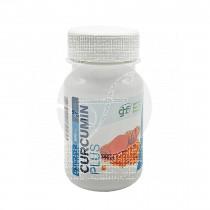 Curcumin 60 cápsulas GHF