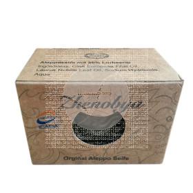Jabón De Alepo 75% Aceite De Oliva 25% Laurel Zhenobya